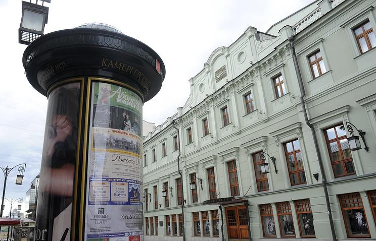 Здание Московского Художественного театра им. А.П. Чехова в Камергерском переулке в Москве
