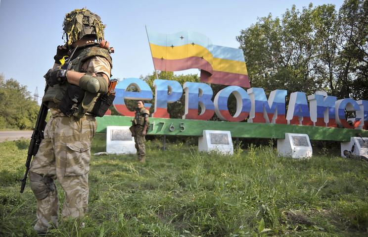 """Солдат украинского батальона """"Донбасс"""""""