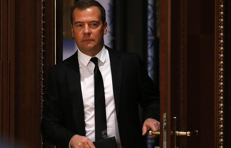 Дмитрий Медведев