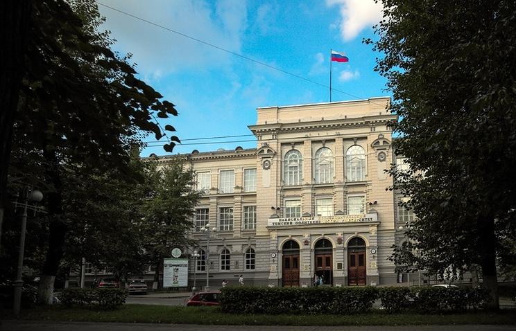 Томский политехнический университет, в котором пройдут основные мероприятия саммита