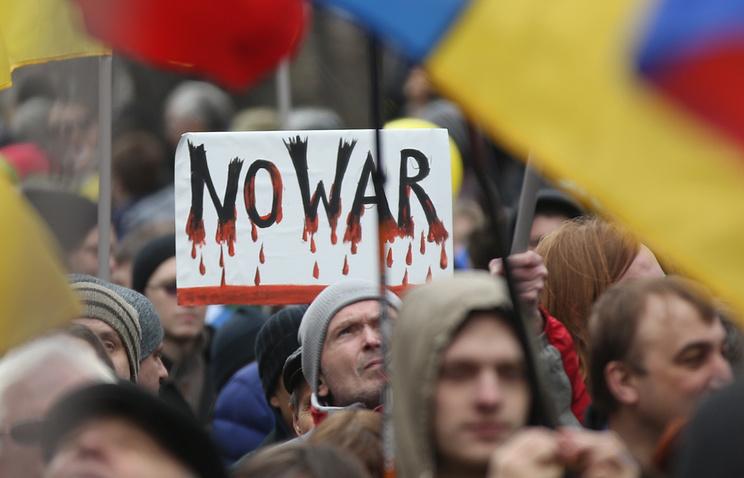 Марш мира в Москве, март 2014 года