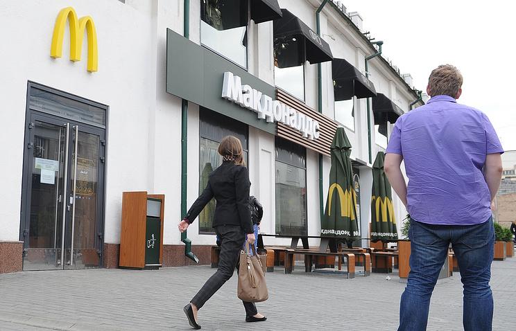 McDonald`s, расположенный в Екатеринбурге по адресу ул. 8 Марта, 8в