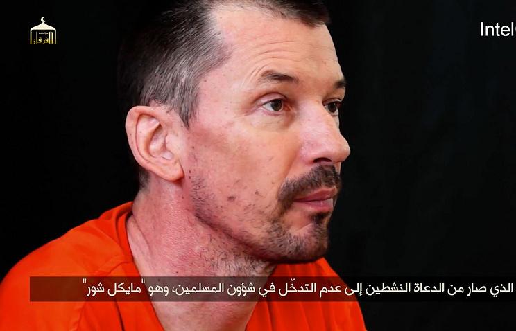 Похищенный американский журналист Джон Кантли