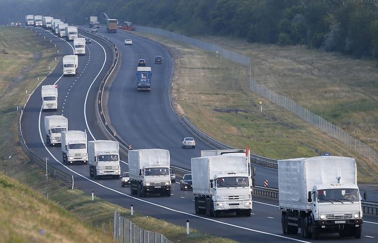 Российская автоколонна с гуманитарной помощью жителям юго-востока Украины