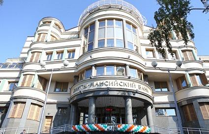 Ханты-мансийский банк