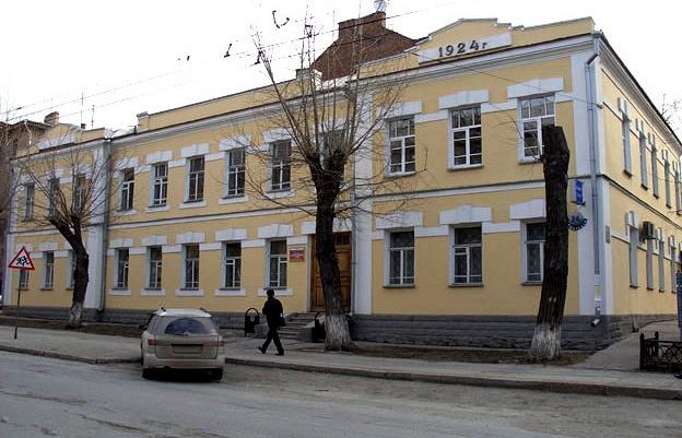 Дом Кондратюка в Новосибирске