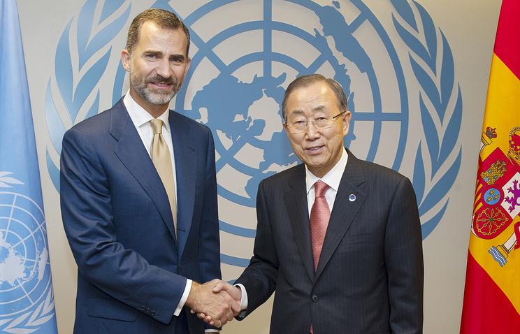 Король Испании Филипп VI и Генсек ООН Пан Ги Мун