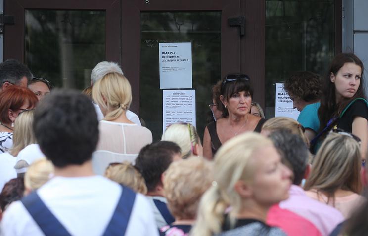 В период с июля по сентябрь свою деятельность в России приостановили 16 туркомпаний, пострадали около 150 тысяч туристов