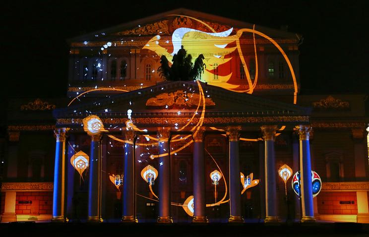 Презентация логотипа и образа чемпионата мира по футболу 2018 года в световой проекции на фасад Большого театра