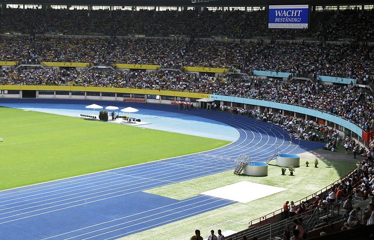 Стадион имени Эрнста Хаппеля