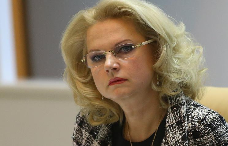 Глава Счетной палаты РФ Татьяна Голикова