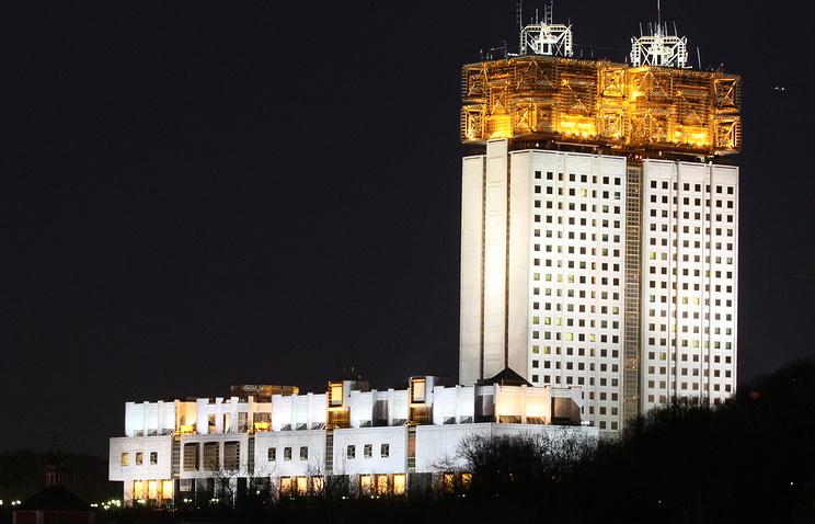 Здание РАН, Москва