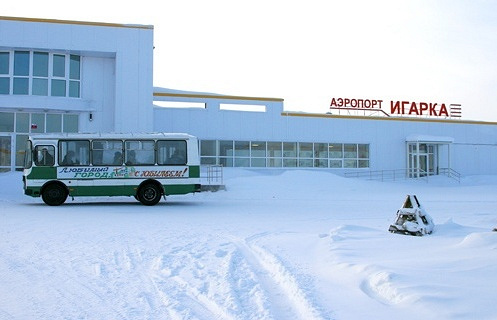 """Аэропорт """"Игарка"""". Архив"""