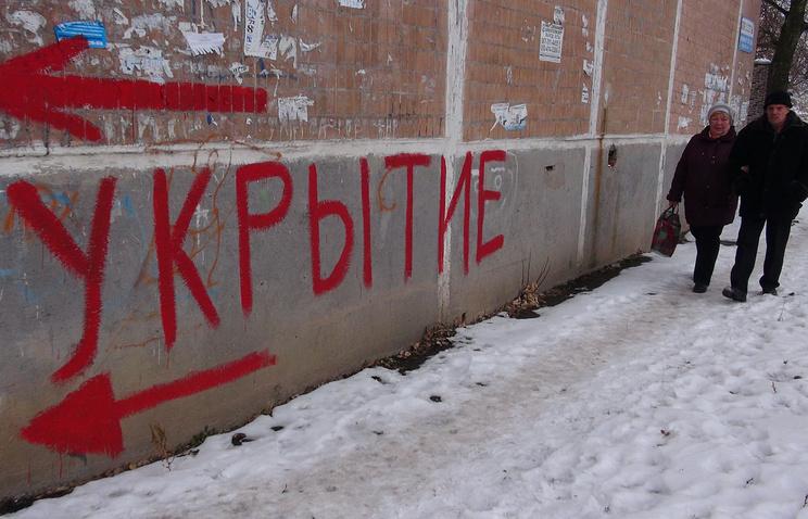 Донецк. 9 декабря
