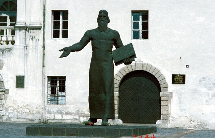 Памятник Ивану Федорову во Львове, 1985 год
