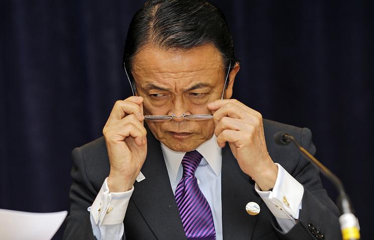 Глава министерства финансов Японии Таро Асо