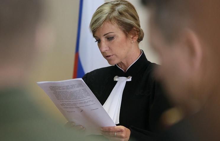 Судья Татьяна Васюченко