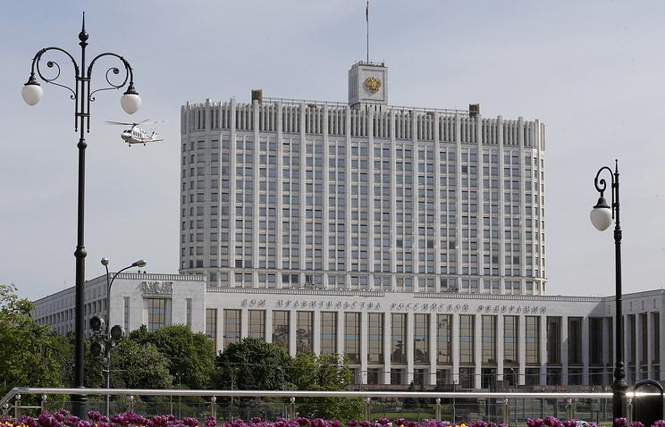 Здание Дома правительства РФ