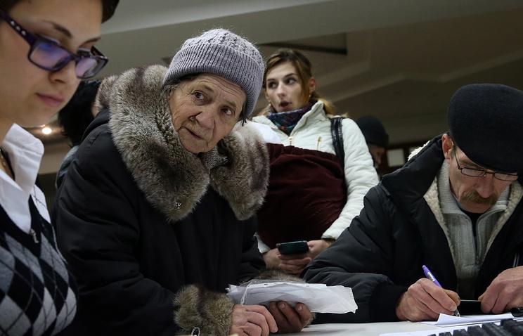 Получение социального пособия в Донецке