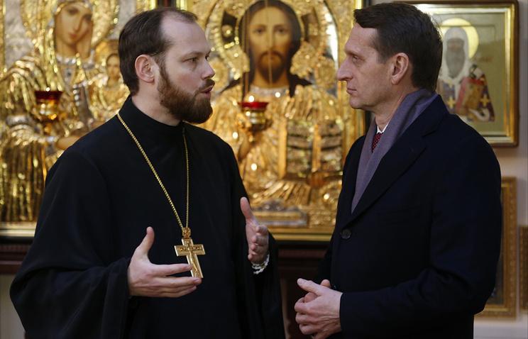 Отец Филипп и спикер Госдумы РФ Сергей Нарышкин (слева направо)
