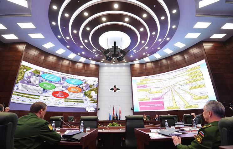Зал управления и взаимодействия Национального центра управления обороной РФ