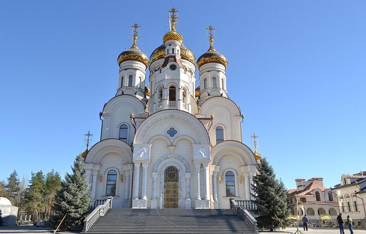 Богоявленский кафедральный собор в Горловке