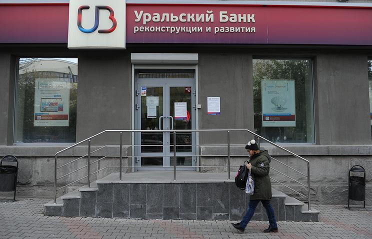 Офис УБРИР в Екатеринбурге