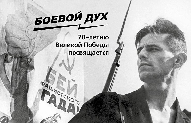 Лыжник Трунов, участник боев с белофиннами, вступил добровольцем в народное ополчение, 1941 г.