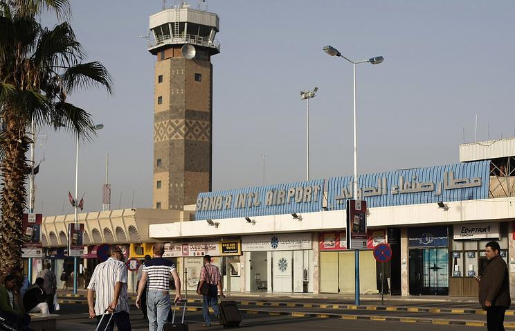 Международный аэропорт Саны