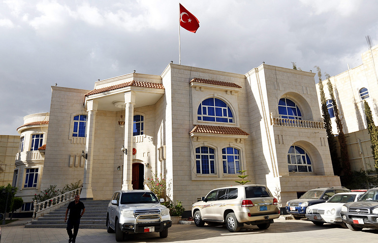 Посольство Турции в Сане