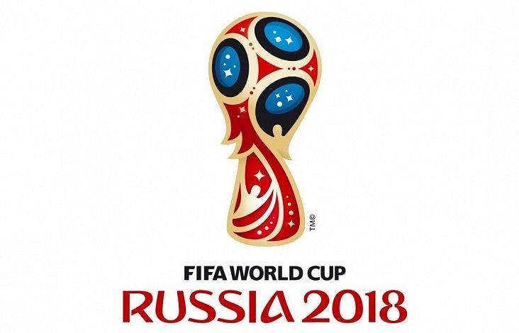 Логотип чемпионата мира по футболу 2018 года