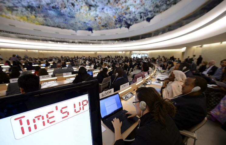 Заседание  Совета ООН по правам человека в Женеве