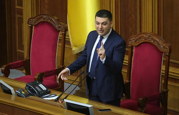 Председатель парламента Украины Владимир Гройсман