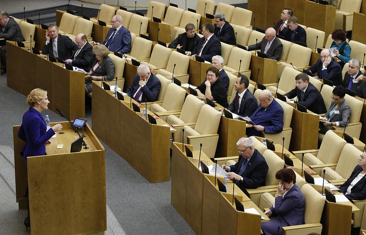 Председатель комитета Госдумы РФ по безопасности и противодействию коррупции Ирина Яровая на пленарном заседании Государственной Думы РФ