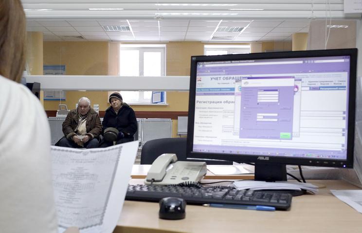 Работа отделения Пенсионного фонда России