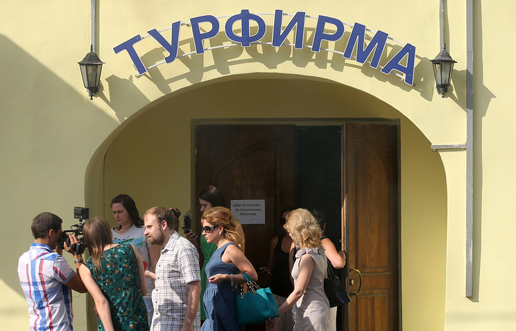 """У офиса  туристической фирмы """"Нева"""", июль 2014 года"""