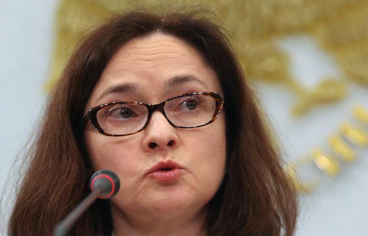 Председатель ЦБ РФ Эльвира Набиуллина