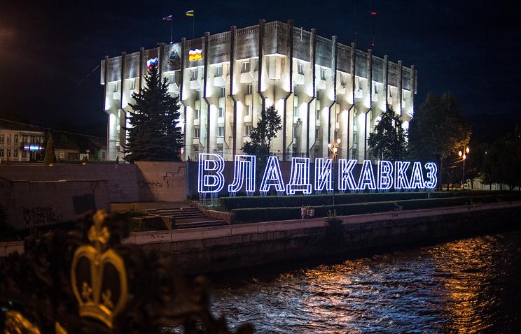 Здание мэрии Владикавказа