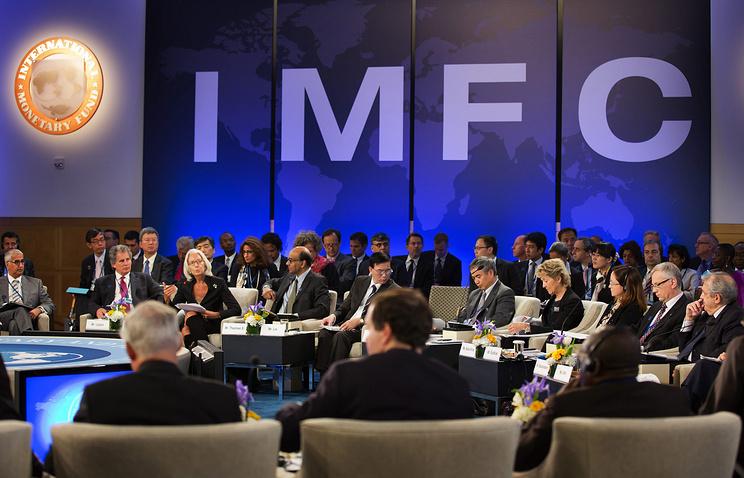 Заседание Международного валютного фонда