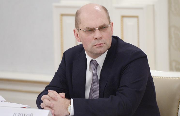Начальник управления президента РФ по вопросам противодействия коррупции Олег Плохой