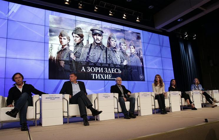 """Пресс-конференция, посвященная премьере фильма Рената Давлетьярова """"А зори здесь тихие..."""""""