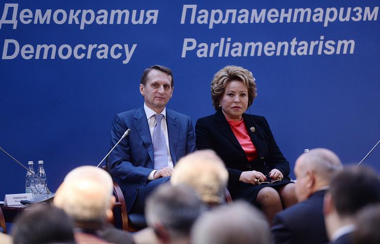 Председатель Госдумы РФ Сергей Нарышкин и председатель Совета Федерации РФ Валентина Матвиенко