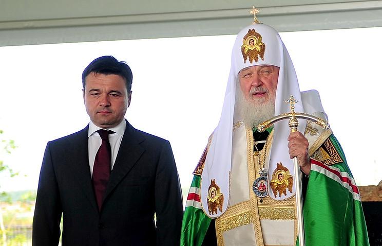 Губернатор Московской области Андрей Воробьев и патриарх Кирилл