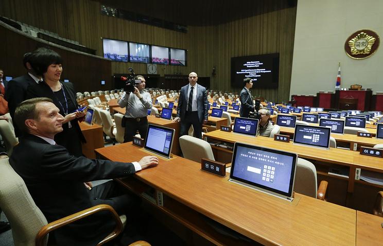 Спикер Госдумы Сергей Нарышкин во время  визита в Южную Корею