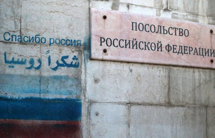 Здание российского посольства в Дамаске