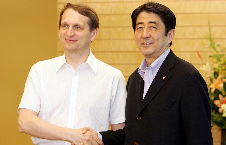 Сергей Нарышкин и Синдзо Абэ (слева направо). 2007 год