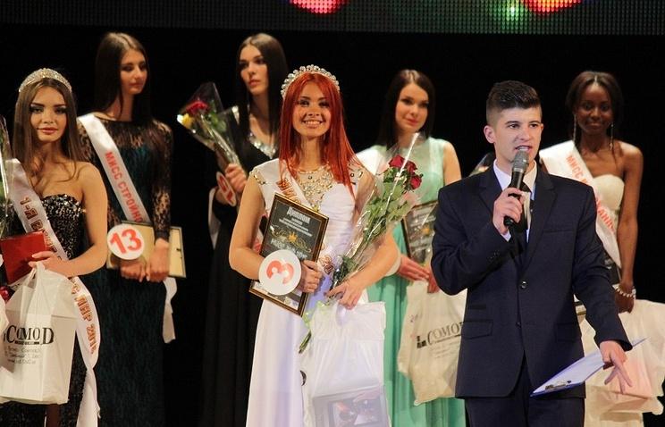 Мисс ЛНР Александра Каргина