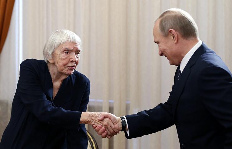 Глава Московской Хельсинской группы Людмила Алексеева и президент РФ Владимир Путин
