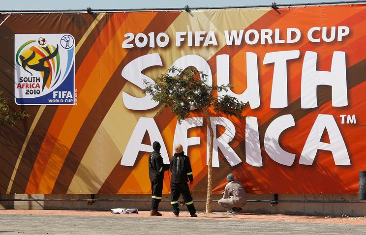 Йоханнесбург, 2010 год
