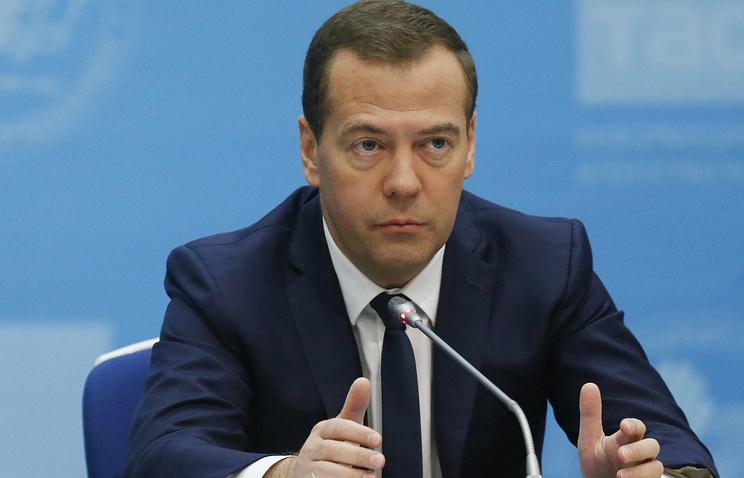 Премьер-министр РФ Дмитрий Медведев на XVII Всемирном конгрессе русской прессы